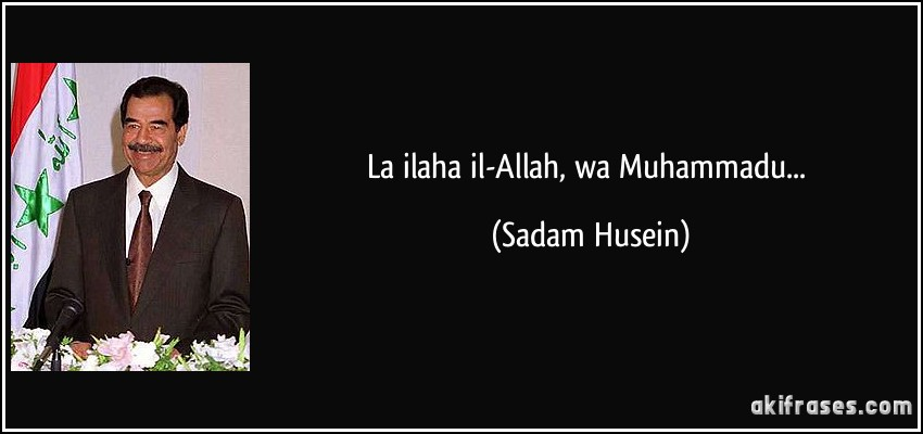 La Ilaha Il Allah Wa Muhammadu
