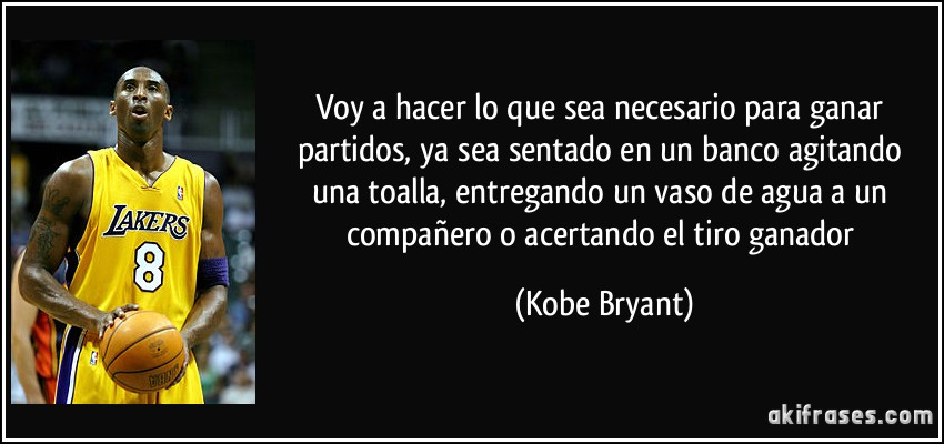 Kobe Bryant Determination Quotes